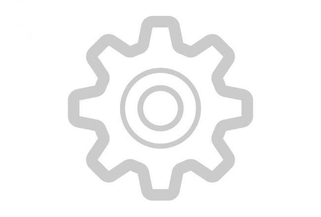 Блок предохранителей (DZ9100586400) // 81.25444.6060